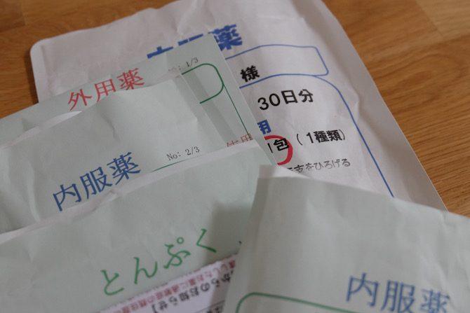 DSCF3481