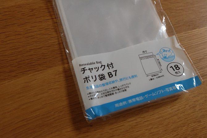 DSCF3482