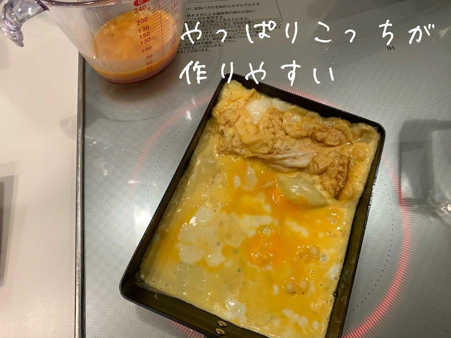 卵焼き器で卵焼き
